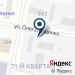 Компания Темиртауский профессионально-технический колледж на карте