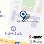 Компания Темиртауский политехнический колледж на карте