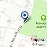 Компания Центр занятости г. Темиртау на карте