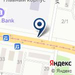 Компания Нотариус Кисилев А.В. на карте