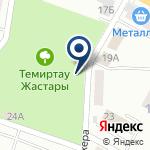 Компания Третьяк на карте