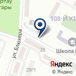 Компания ЗАГС г. Темиртау на карте