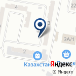 Компания Участковый пункт полиции №2 на карте