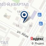 Компания Центрметаллургстрой, ТОО, строительная компания на карте