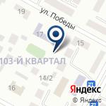 Компания Первый Темиртауский классический лицей на карте