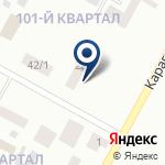 Компания Управление по защите прав потребителей по г. Темиртау на карте
