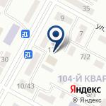 Компания Общество охотников и рыболов г. Темиртау на карте