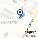 Компания Темиртауский индустриально-технический колледж на карте