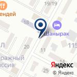 Компания Стальной профиль Казахстана на карте