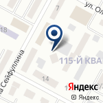 Компания Шанырак на карте