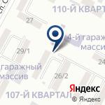 Компания Казахская средняя школа №5 им. Г. Мустафина на карте