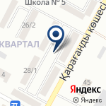 Компания Темиртауская Торговая Компания на карте