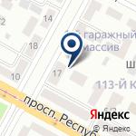 Компания Жилстройсбербанк Казахстана на карте