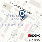 Компания Поликлиника №1 на карте
