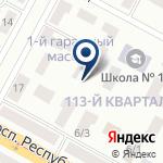 Компания Практика-Т, ТОО на карте