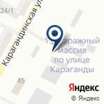 Компания АМ ВАЗ на карте