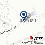 Компания Средняя общеобразовательная школа №11 на карте