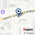 Компания Орталык-Транс на карте