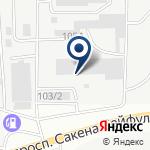 Компания Амирсана на карте
