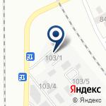 Компания Фирма Озеленитель, ТОО на карте