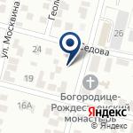 Компания Богородице-Рождественский женский монастырь на карте