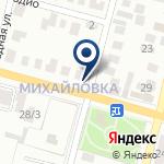 Компания Карабанов О.А. на карте