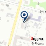 Компания Средняя общеобразовательная школа №100 на карте