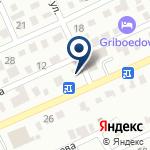 Компания Пункт приема и обслуживания аккумуляторов на карте