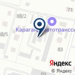 Компания Игилик-Экспресс, ТОО на карте