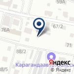 Компания Карагандаавтотранссигнал, ТОО на карте