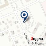 Компания Госпиталь ДВД г. Караганды на карте