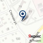 Компания Казахстанско-Американский реабилитационный центр на карте