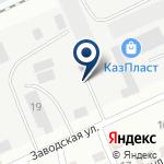 Компания Казгеология на карте