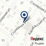 Компания Craft Union Kazakhstan на карте