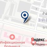 Компания Ритуал С, ТОО на карте