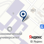 Компания Карагандинский экономический университет Казпотребсоюза на карте
