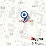 Компания Miradent на карте