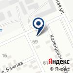 Компания КазПласт, ТОО на карте