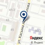 Компания Кастранспродукт, ТОО на карте