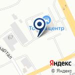 Компания ТОЙОТА Центр Караганда на карте