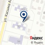 Компания Ботакоз на карте
