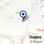 Компания Forsign Kazakнstan, ТОО на карте