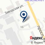 Компания Гидро-Сервис KZ, ТОО на карте