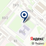 Компания ЦТО ПЛЮСМИКРО, ТОО на карте