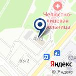 Компания Благотворительный фонд им.Л.С.Кравсковой на карте