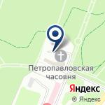 Компания Петропавловский храм на карте