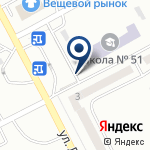 Компания Бутик пряжей на карте