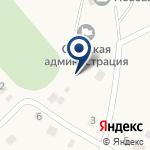 Компания Администрация Берёзовского сельского поселения на карте