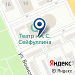 Компания Карагандинский областной казахский драматический театр им. С. Сейфуллина на карте