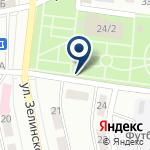 Компания Филиал РГП на ПХВ Национальный центр экспертизы по Карагандинской области на карте
